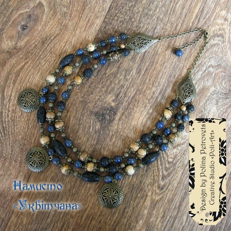 """Ожерелье """"Украшенная""""  бусины из натуральных кам Poli-Art - фото 2"""