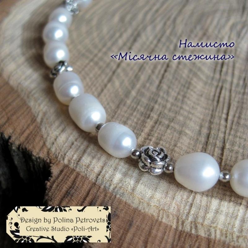 """Ожерелье из натуральных речного жемчуга """"Лунная тропа"""" Белый Бусины натуральных речног Poli-Art - фото 3"""