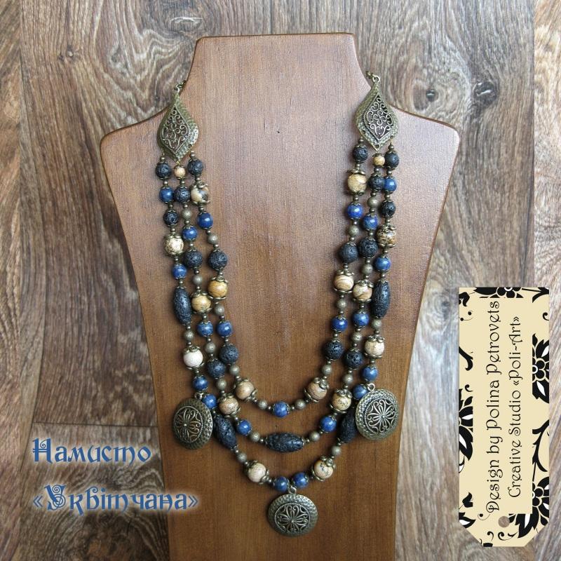"""Ожерелье """"Украшенная""""  бусины из натуральных кам Poli-Art - фото 1"""