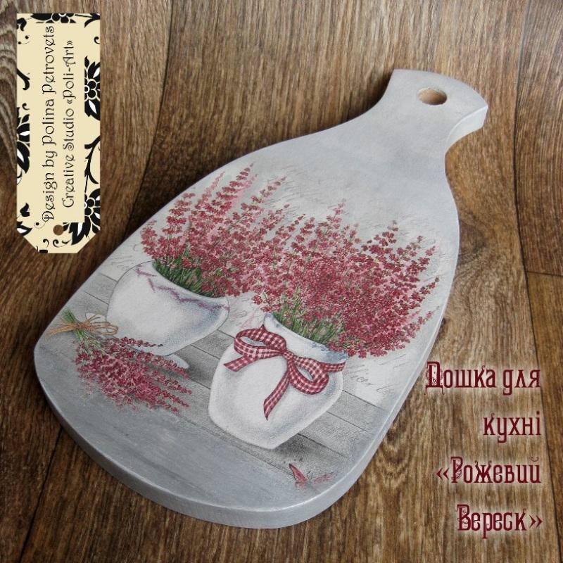 """Доска для кухни (с рабочей поверхностью) """"Розовый вереск""""  дерево - бук, салфетка дл Poli-Art - фото 2"""