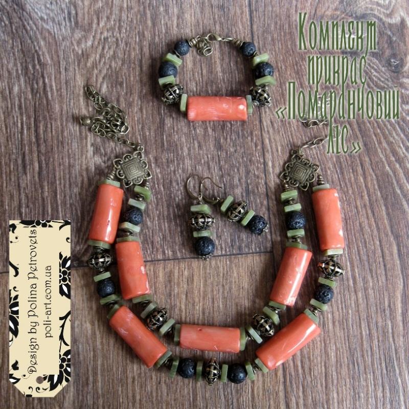 """Ожерелье и серьги из кораллов, нефрита и ряды """"Оранжевый лес"""" Разноцветный натуральный коралл (не со Poli-Art - фото 3"""