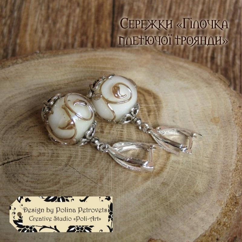 """Серьги с лэмпворк с серебряными ушками """"Веточка плетючой розы"""" Белый бусины н стекла ручной ра Poli-Art - фото 2"""