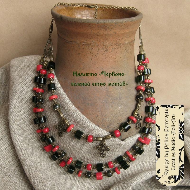 """Бусы """"Красно-зеленый этно мотив""""  бусины натуральный камень Poli-Art - фото 2"""