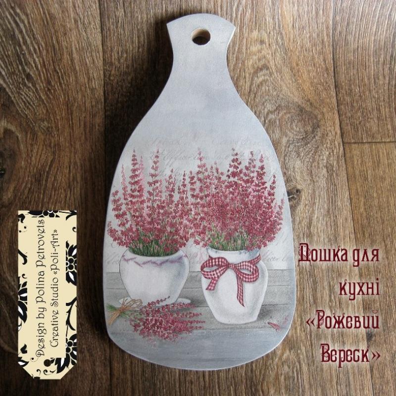 """Доска для кухни (с рабочей поверхностью) """"Розовый вереск""""  дерево - бук, салфетка дл Poli-Art - фото 1"""