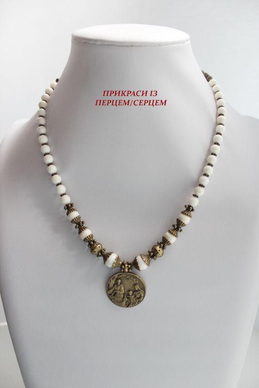 Святое семейство Белый (Коралл, латунный богач р Сёма Роксолана - фото 2