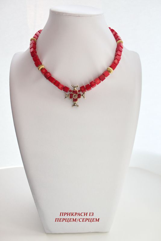 Тропа к сердцу  (Коралл, латунный крест с Сёма Роксолана - фото 5