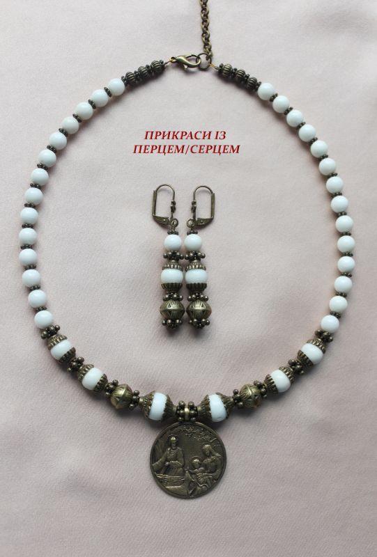 Святое семейство Белый (Коралл, латунный богач р Сёма Роксолана - фото 6
