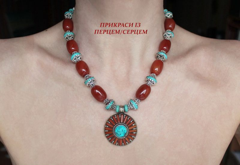 Цинамоновое небо Красный (Агат, говлит, дармовис, Сёма Роксолана - фото 1