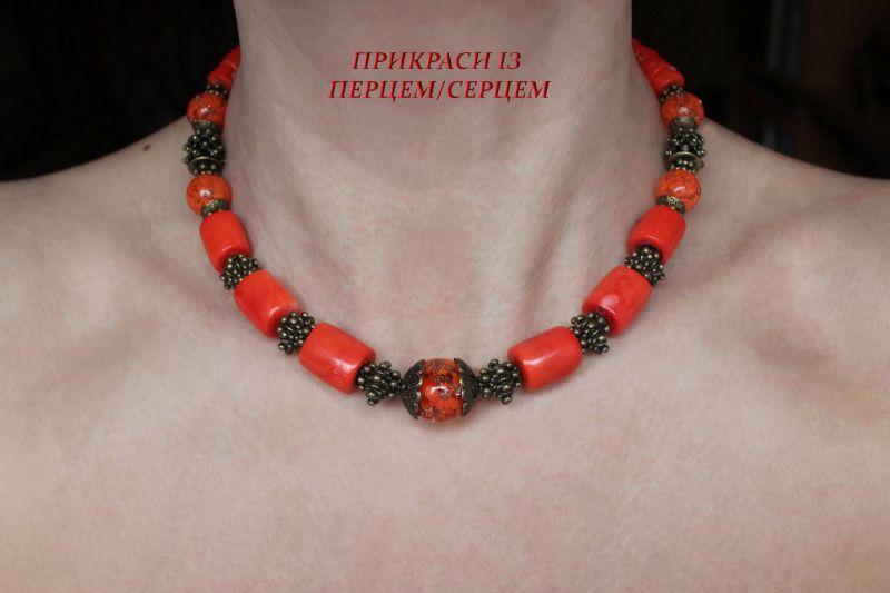 Чичка  (Коралл, лэмпворк, бронзо Сёма Роксолана - фото 1