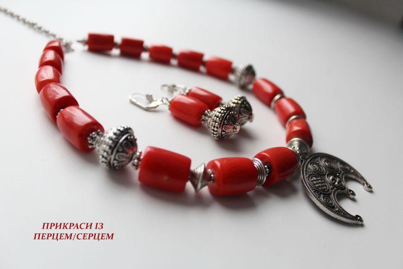 В лоне любви  (Коралл, посеребренная лу Сёма Роксолана - фото 5