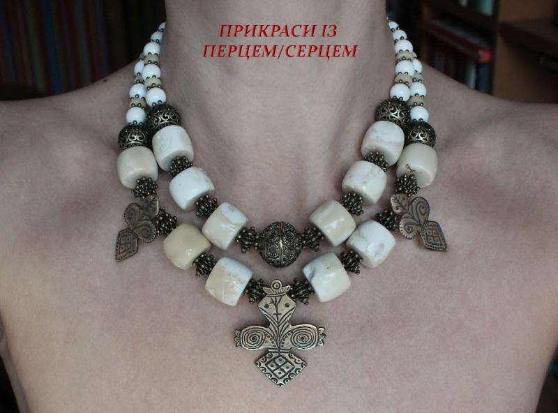 Мокоша  (Коралл, кость, авторские Сёма Роксолана - фото 1