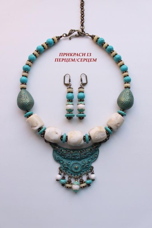 Ая-София  (Коралл, говлит, кость, м Сёма Роксолана - фото 4