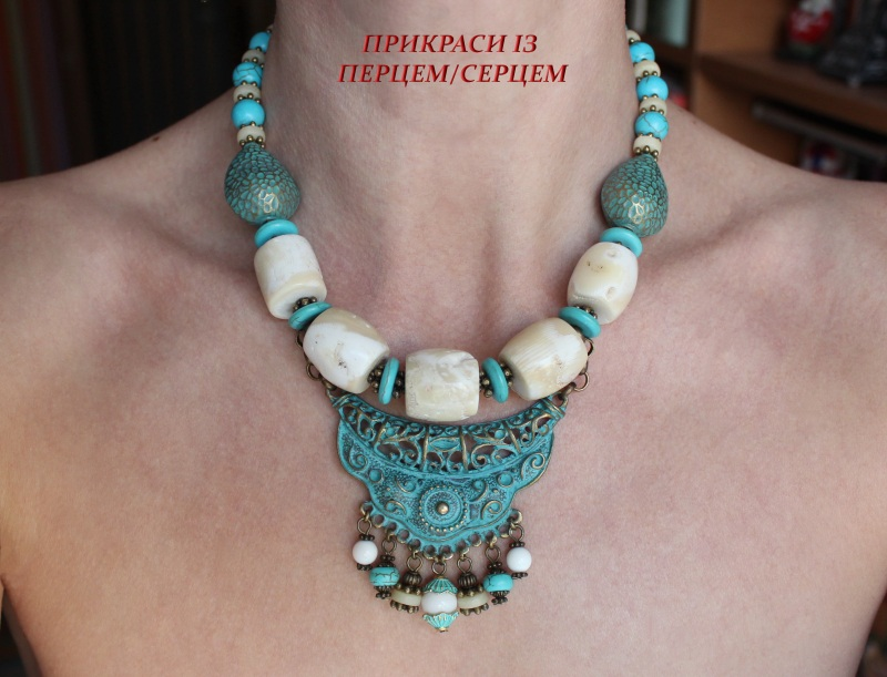 Ая-София  (Коралл, говлит, кость, м Сёма Роксолана - фото 1