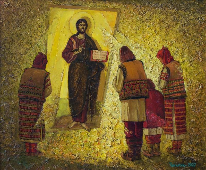 Молитва  картон, масло Токарук Игорь - фото 1