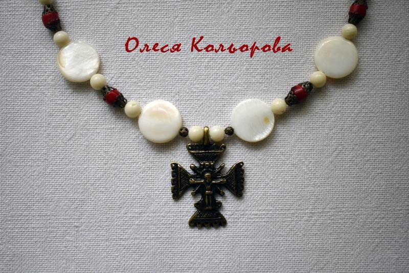 Ожерелье-Згарда Белый Перламутр-таблетка молочн Кольорова Олеся - фото 3