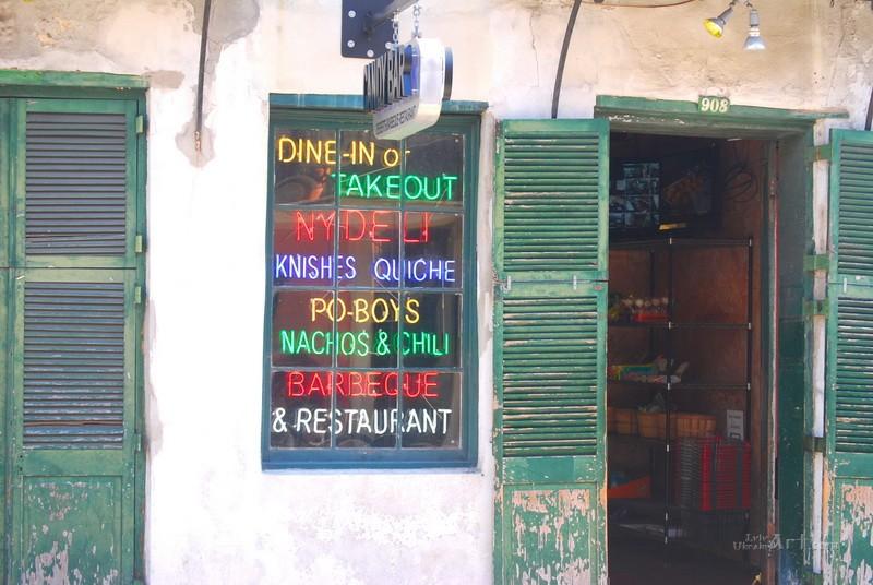 Магазин в Новом Орлеане  печать на холсте, натянут UkrainArt - фото 1