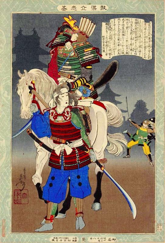 Tomita nobutaka and his wife  печать на холсте, натянут Цукиока Еситоси - фото 1