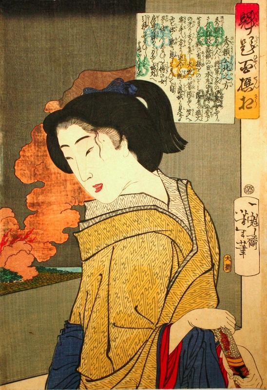 Senhime  печать на холсте, натянут Цукиока Еситоси - фото 1