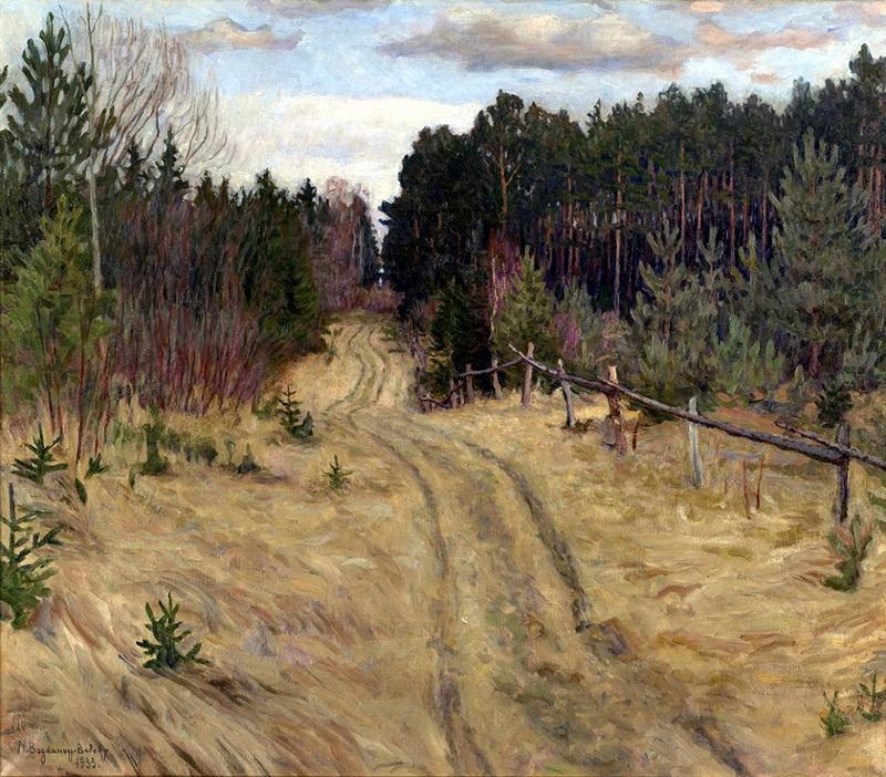 Лесной путь  печать на холсте, натянут Богданов-Бельский Николай - фото 1
