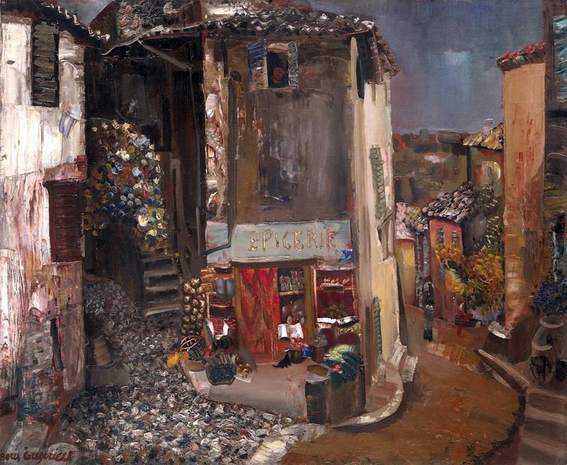 Бакалея в деревне  печать на холсте, натянут Григорьев Борис - фото 1